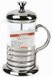 Coffee French Press 700cc