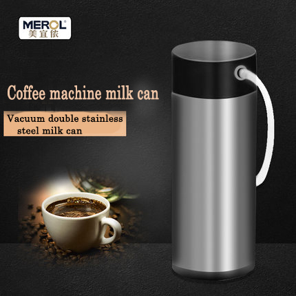 MEROL Fully automatic coffee machine accessories