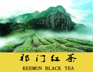 Keemum Black Tea Powder
