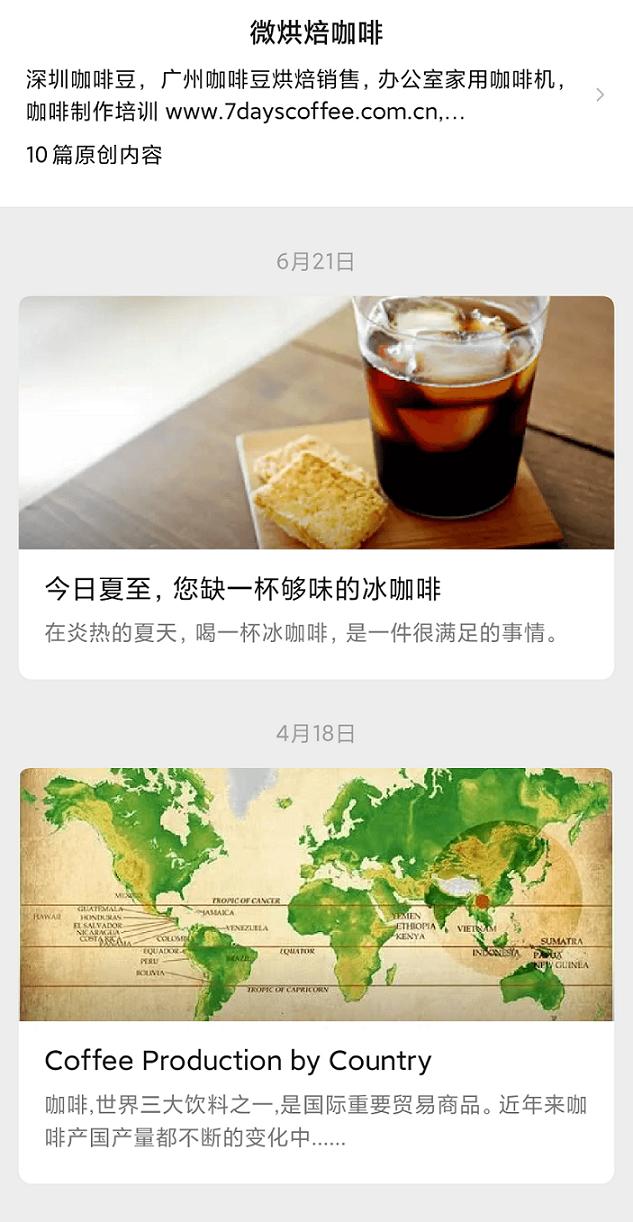 Screenshot_2021-07-28-15-50-05-028_com.tencent.mm.png