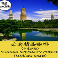 Yunnan Specialty Coffee