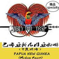 Pupua New Guinea Coffee