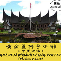 Sumatra Gold Top Mandheling Coffee